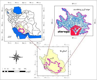 دانلود نقشه موقعیت جغرافیایی حوضه آبریز رودخانه مند