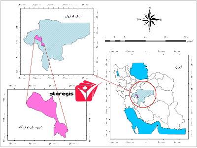 دانلود نقشه موقعیت شهرستان نجف آباد