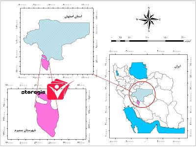 دانلود نقشه موقعیت شهرستان سمیرم