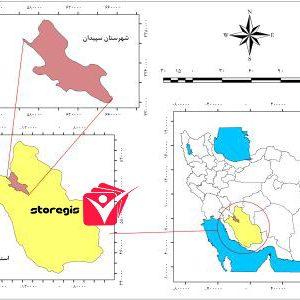 دانلود نقشه موقعیت شهرستان سپیدان