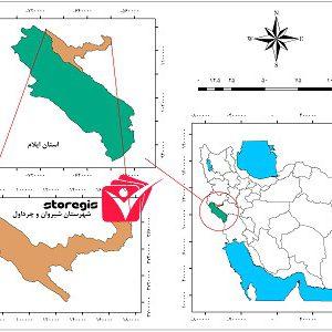 دانلود نقشه موقعیت شهرستان شیروان و چرداول