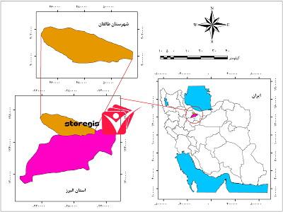 دانلود نقشه موقعیت شهرستان طالقان