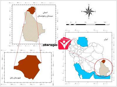 دانلود نقشه موقعیت شهرستان زابل