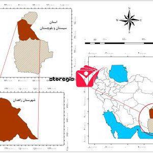 دانلود نقشه موقعیت شهرستان زاهدان