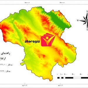 دانلود نقشه ارتفاع استان زنجان