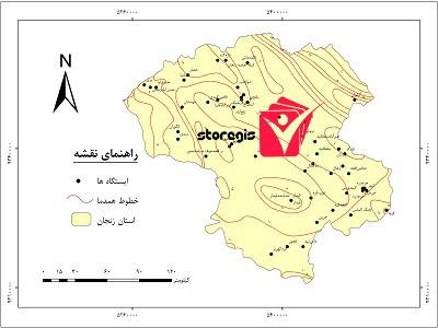 دانلود نقشه همدما استان زنجان