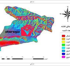 دانلود نقشه جهت شیب استان البرز