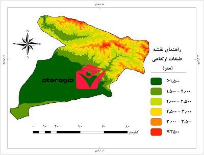 دانلود نقشه طبقات ارتفاعی استان البرز
