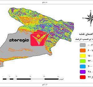 دانلود نقشه درصد شیب استان البرز