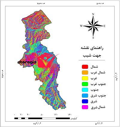 دانلود نقشه جهت شیب استان اردبیل