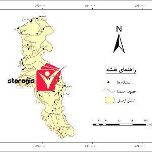 دانلود نقشه همدما استان اردبیل
