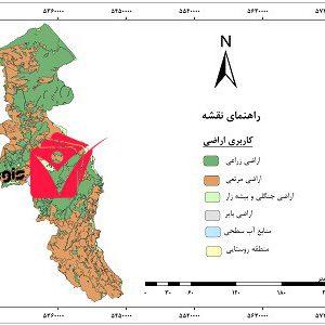 دانلود نقشه کاربری اراضی استان اردبیل