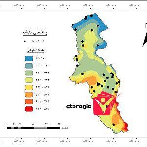 دانلود نقشه طبقات بارشی استان اردبیل