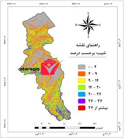 دانلود نقشه درصد شیب استان اردبیل