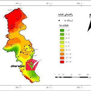 دانلود نقشه طبقات دما استان اردبیل
