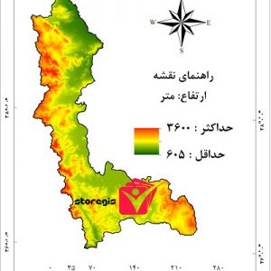 دانلود نقشه ارتفاع استان آذربایجان غربی