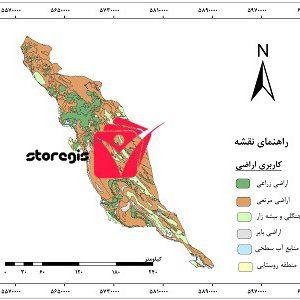 دانلود نقشه کاربری اراضی استان بوشهر