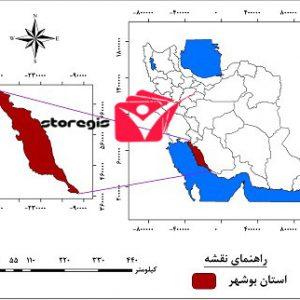 دانلود نقشه موقعیت جغرافیایی استان بوشهر