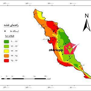 دانلود نقشه طبقات دما استان بوشهر
