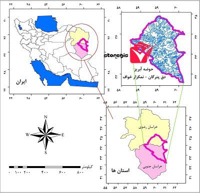 دانلود نقشه موقعیت جغرافیایی حوضه آبریز دق پترگان-نمکزار خواف