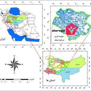 دانلود نقشه موقعیت جغرافیایی حوضه آبریز دریاچه نمک