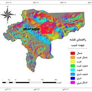 دانلود نقشه جهت شیب استان اصفهان