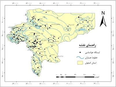 دانلود نقشه همباران استان اصفهان