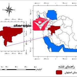 دانلود نقشه موقعیت جغرافیایی استان اصفهان