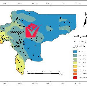 دانلود نقشه طبقات بارشی استان اصفهان