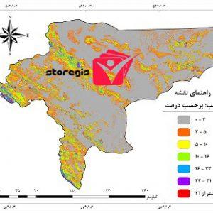 دانلود نقشه درصد شیب استان اصفهان