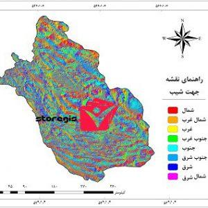 دانلود نقشه جهت شیب استان فارس
