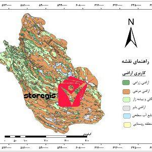 دانلود نقشه کاربری اراضی استان فارس