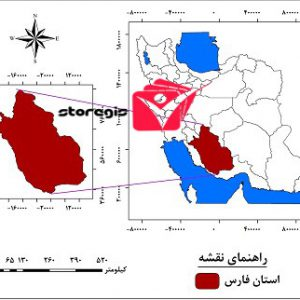 دانلود نقشه موقعیت جغرافیایی استان فارس