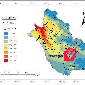 دانلود نقشه طبقات بارشی استان فارس