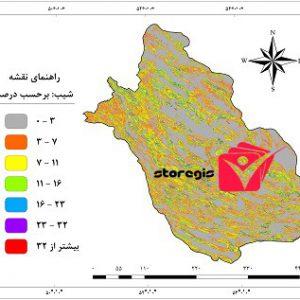 دانلود نقشه درصد شیب استان فارس