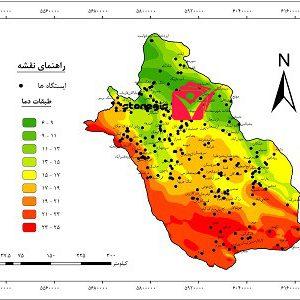 دانلود نقشه طبقات دما استان فارس