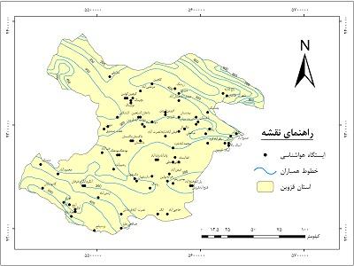 دانلود نقشه همباران استان قزوین