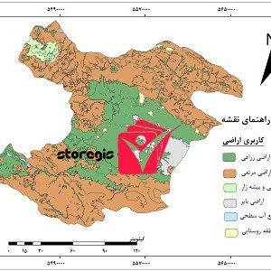 دانلود نقشه کاربری اراضی استان قزوین