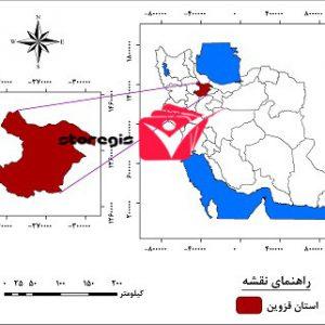 دانلود نقشه موقعیت جغرافیایی استان قزوین
