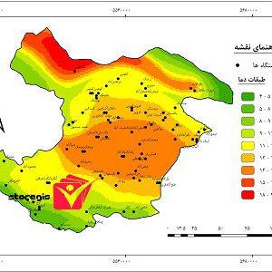 دانلود نقشه طبقات دما استان قزوین