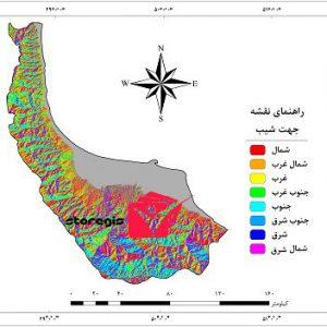 دانلود نقشه جهت شیب استان گیلان