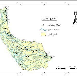 دانلود نقشه همباران استان گیلان