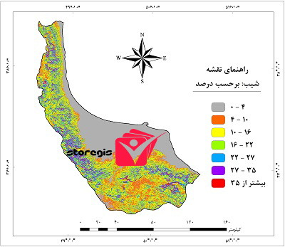 دانلود نقشه درصد شیب استان گیلان
