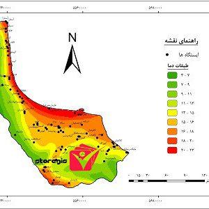دانلود نقشه طبقات دما استان گیلان
