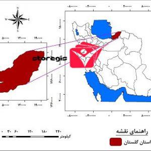 دانلود نقشه موقعیت جغرافیایی استان گلستان