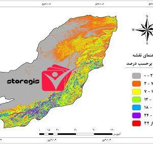 دانلود نقشه درصد شیب استان گلستان
