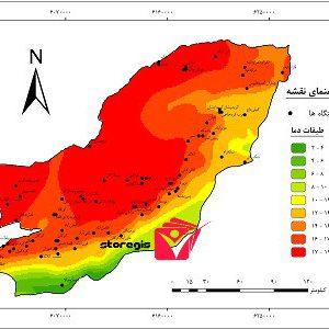 دانلود نقشه طبقات دما استان گلستان