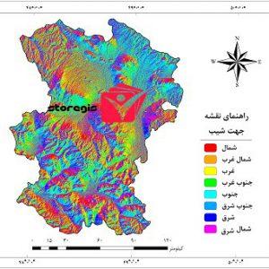 دانلود نقشه جهت شیب استان همدان