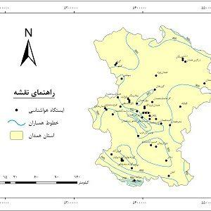 دانلود نقشه همباران استان همدان