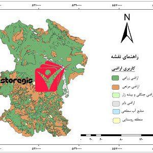 دانلود نقشه کاربری اراضی استان همدان